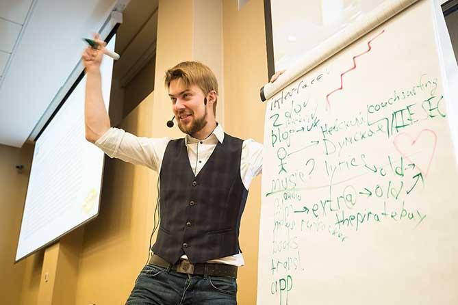семинар по английскому языку