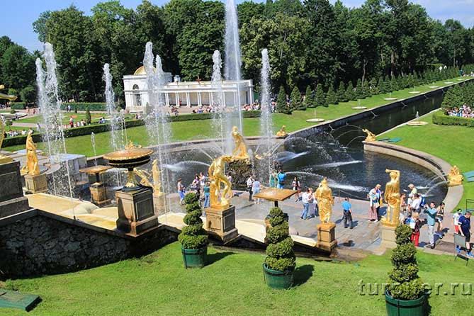 Большой каскад Главный фонтан