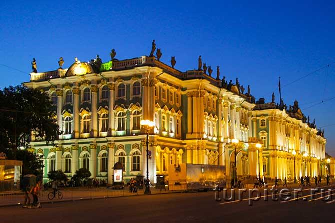 государственный Эрмитаж Зимний Дворец