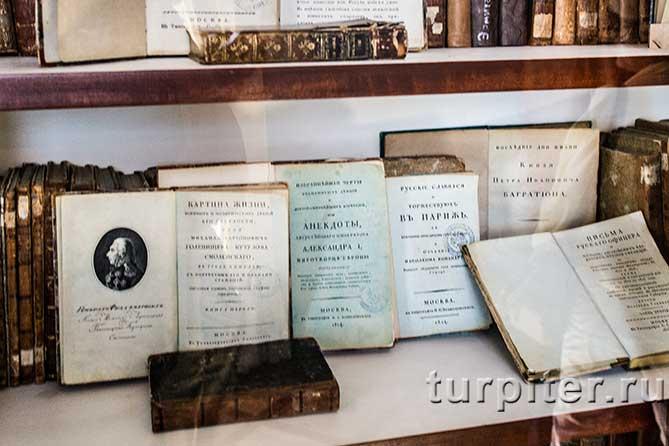старинные книги 19 века