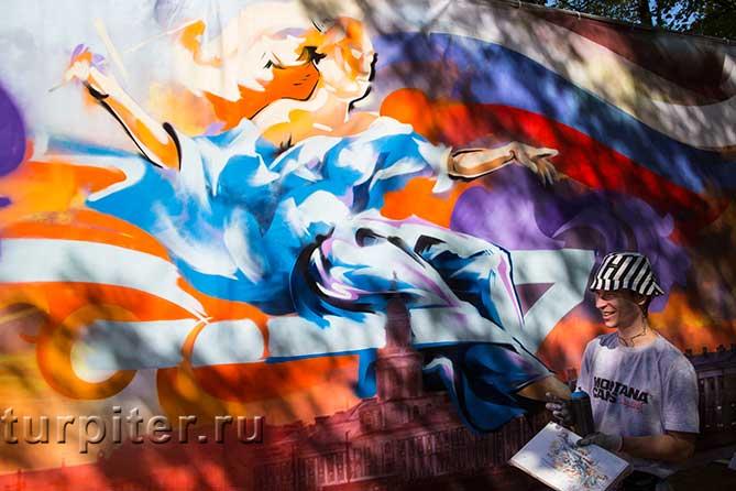 интересный стиль объемного граффити
