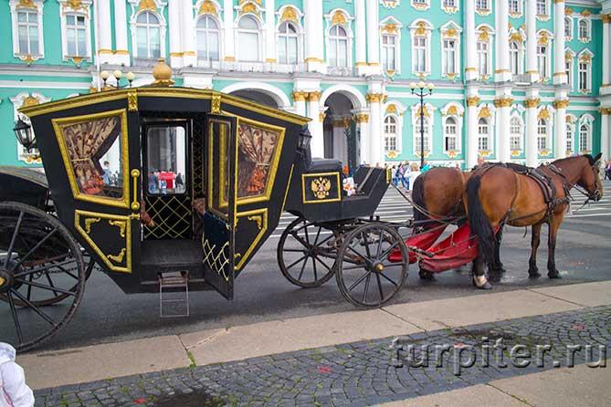 Большая карета у Зимнего Дворца