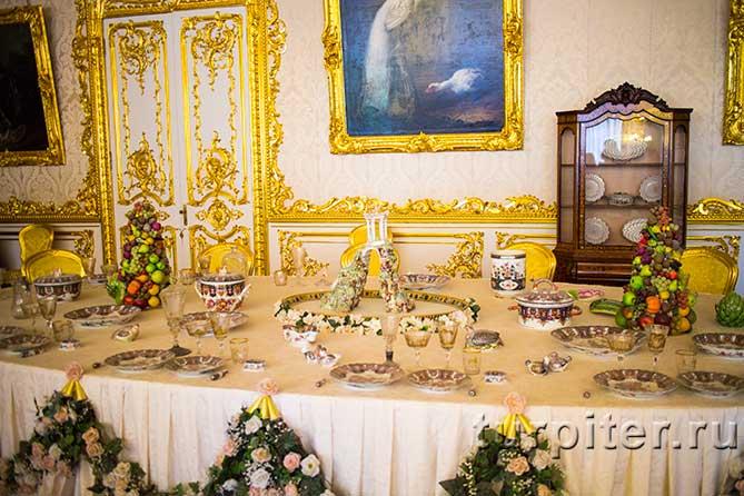 столовая для императорской семьи