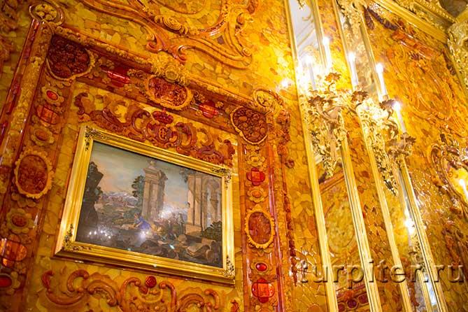 комната из янтаря