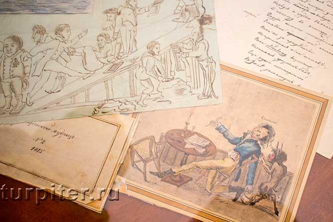 карикатуры и калиграфический текст