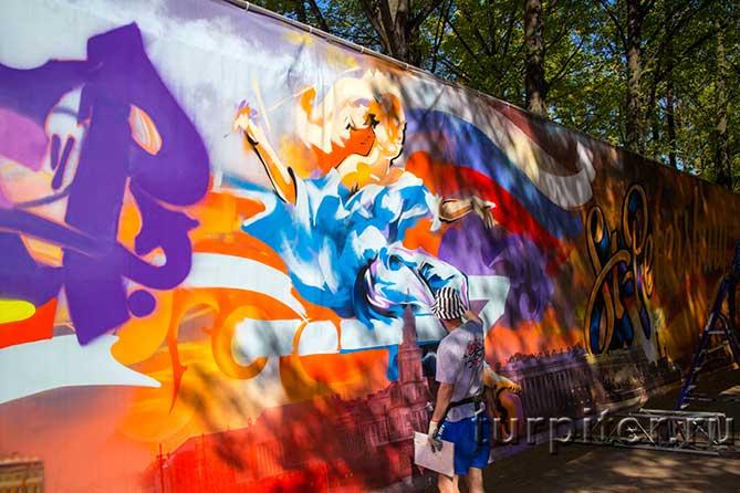 интересный рисунок граффити