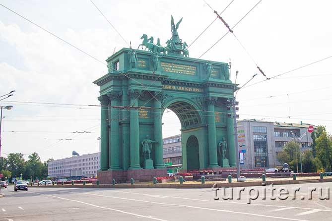 Нарвская арка с дороги