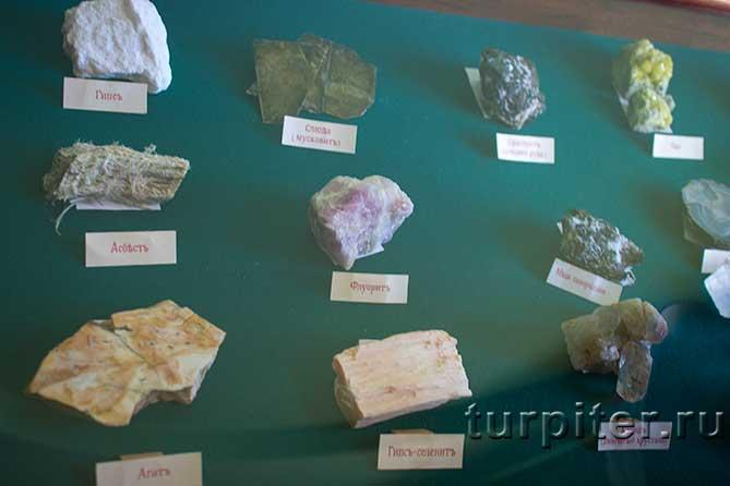минералы подписаны в лицее