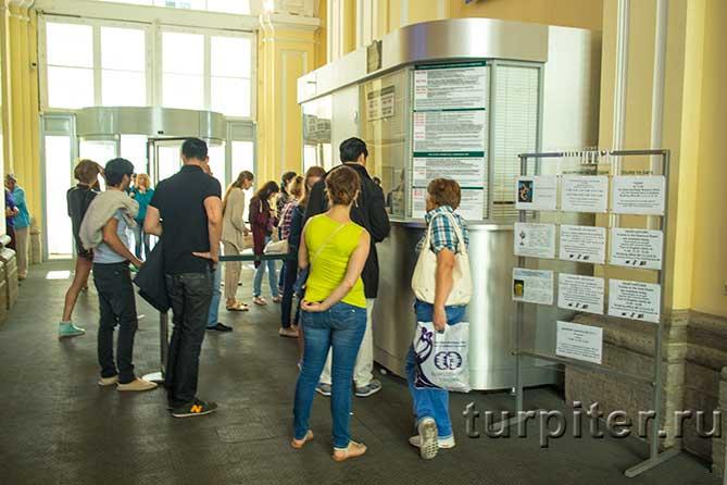 билеты в музей эрмитаж