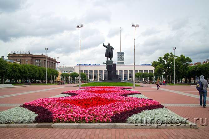 площадь перед Финляндским вокзалом