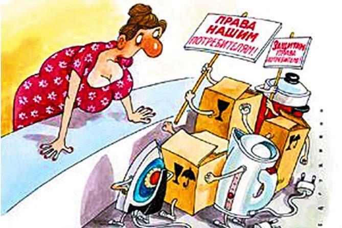 женщина продавец бытовая техника