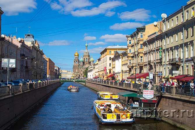 Канал Грибоедова катера