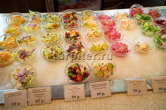 салаты Щелкунчик ресторан Санкт-Петербург