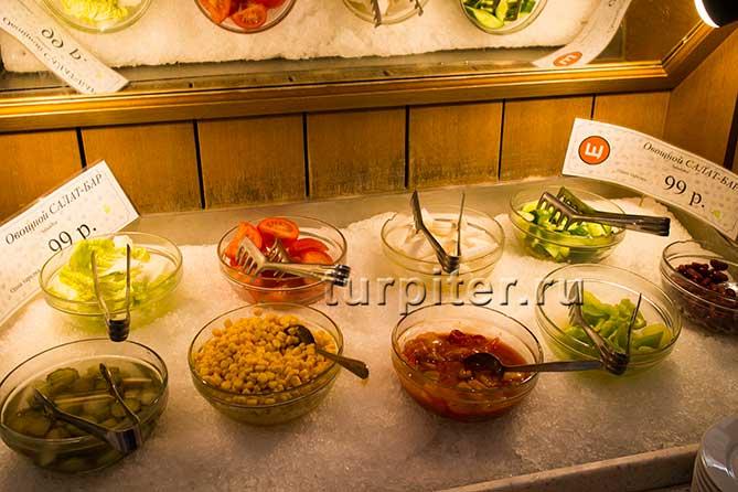 салат бар Щелкунчик ресторан Санкт-Петербург