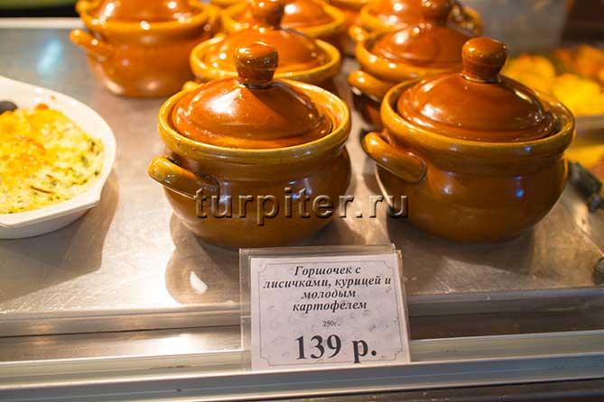 горшки Щелкунчик ресторан Санкт-Петербург