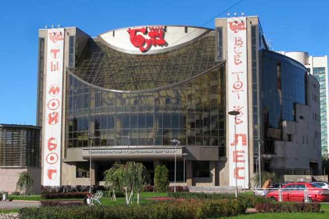 Вход в театр БУФФ
