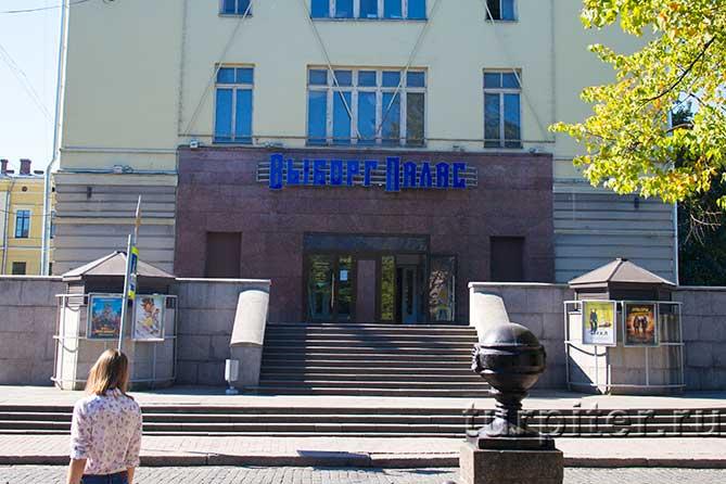 местный кинотеатр в Выборге