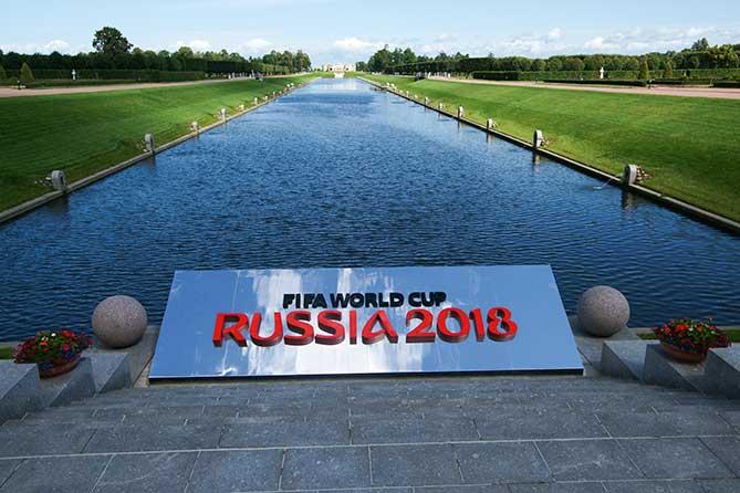 Санкт-Петербург красивая надпись FIFA 2018