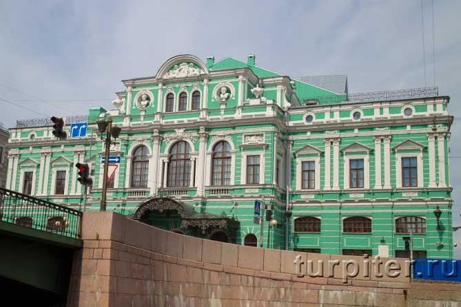 БДТ Санкт-Петербург
