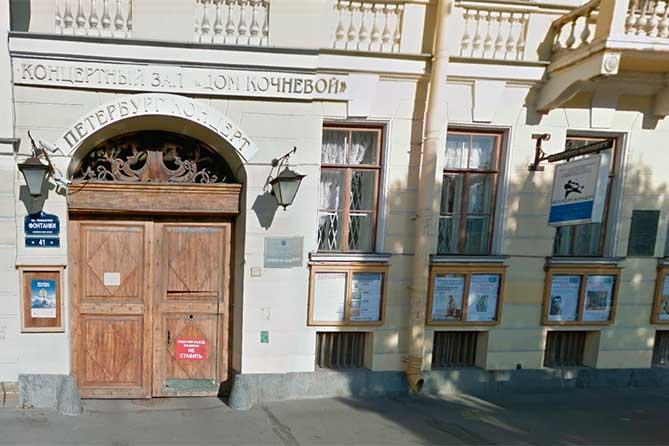 Театр Пушкинская школа