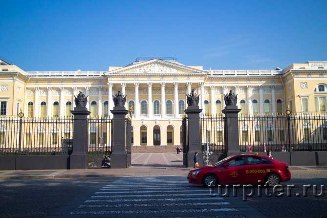 входные ворота Русского музея