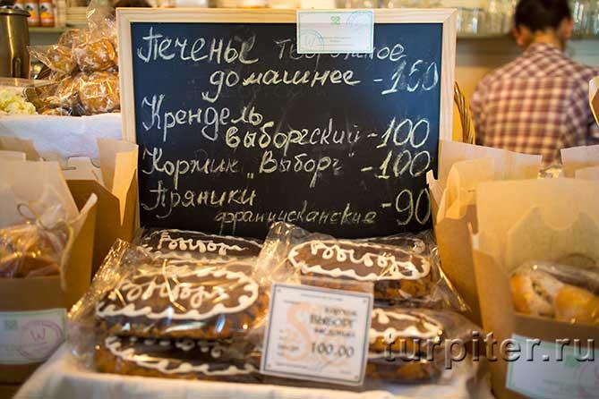 стоимость 100 рублей за коржик
