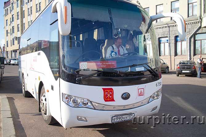 автобус номер 850 СПб
