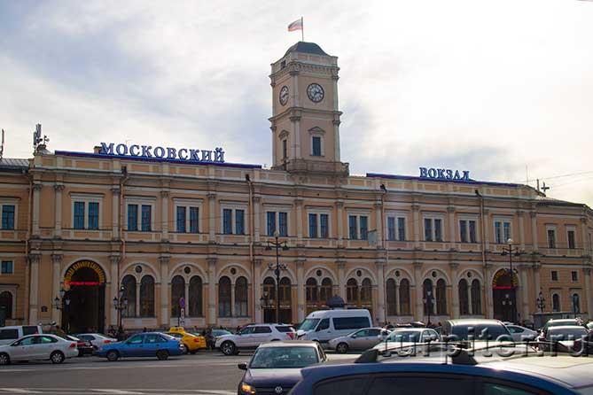 Площадь Востания Московский вокзал