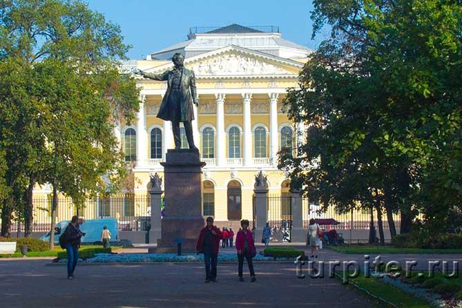 Как купить билеты в русский музей афиша кино в городе луга