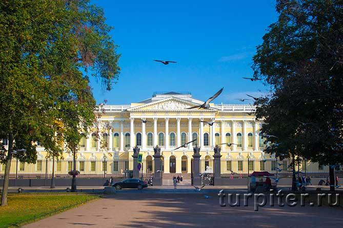 дорога в Русский музей