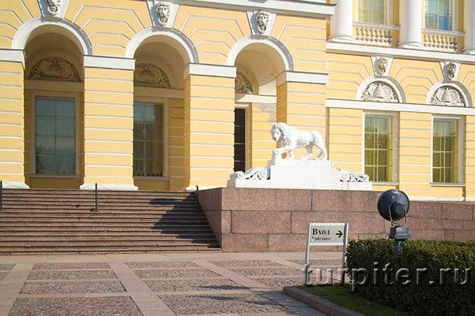 Русский музей лев на входе ВХОД