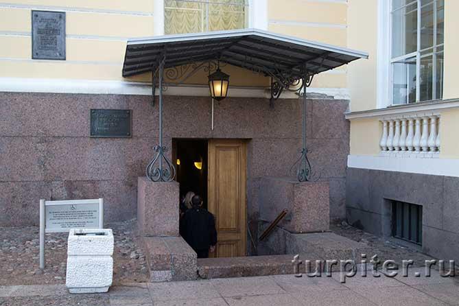 вход в Михайловский дворец