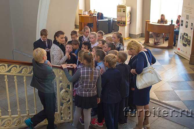 школьный класс в музее