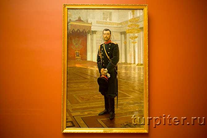 Портрет Николая 2 в тронном зале