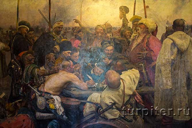 казаки пишут письмо вместе