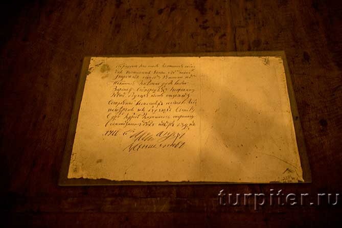 оригинальная подпись Дворец Меншикова