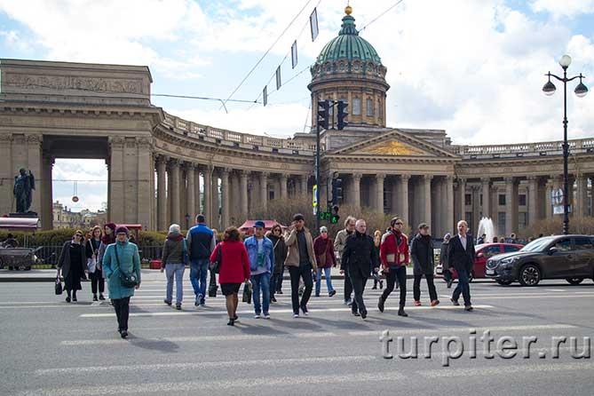 переход пешеходы Казанский
