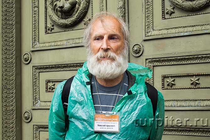 бездомный Вячеслав Раснер