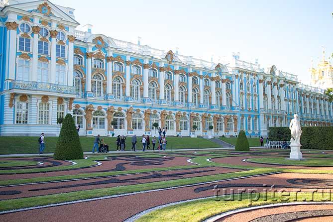 регулярный сад в Пушкине