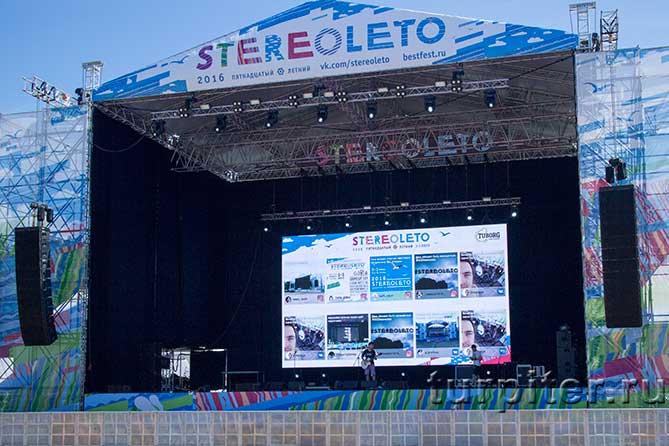 stereoleto большой экран
