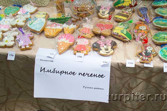 печенье на продажу на лотке