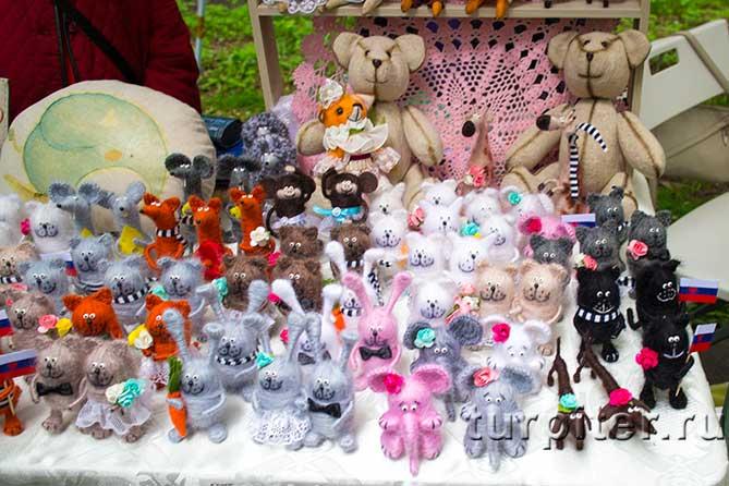 много пазных зверей продается