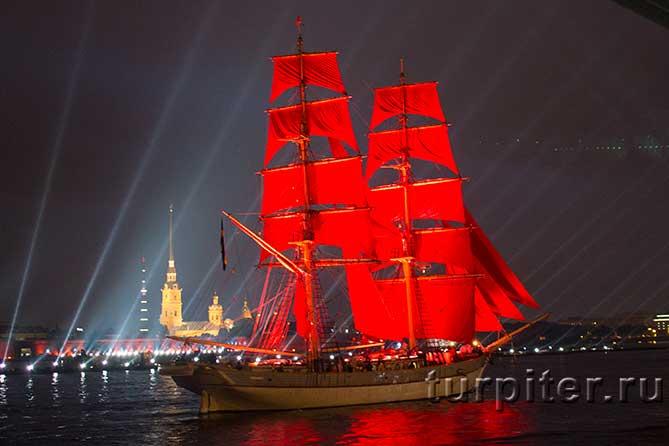 Алые паруса в Санкт-Петербурге