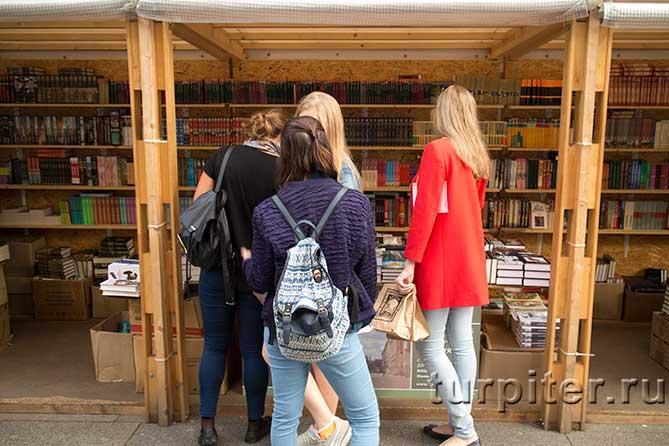 девушки читательницы