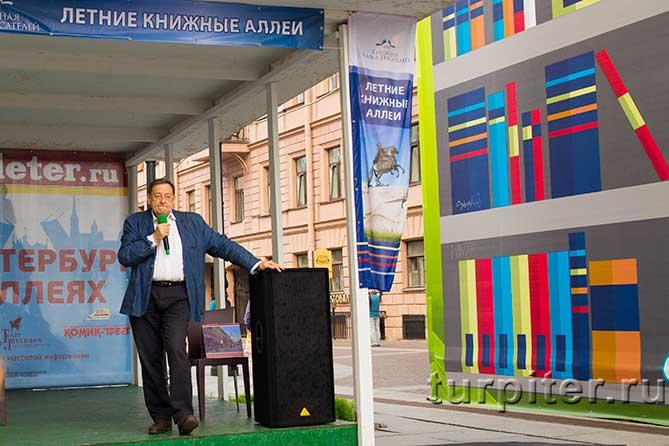 Иван презентует книгу об этикете