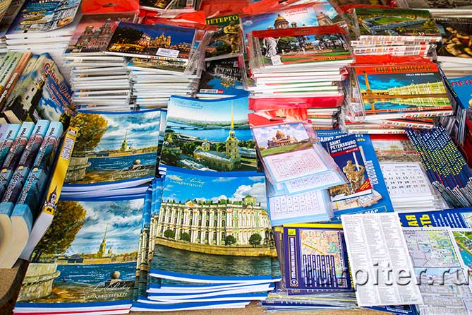 открытки книги календари