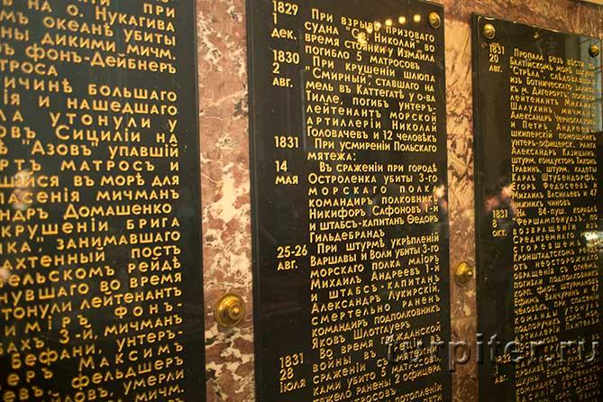 1829-1831 год в России погибли
