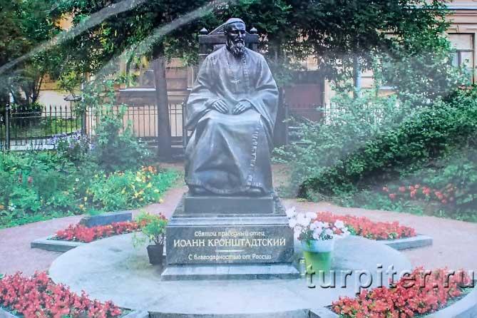 памятник священнику