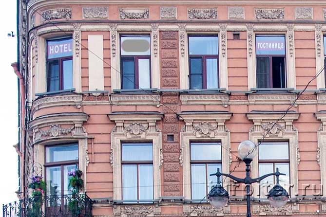 гостиница в городе