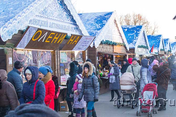 Рождественская ярмарка торговые ряды